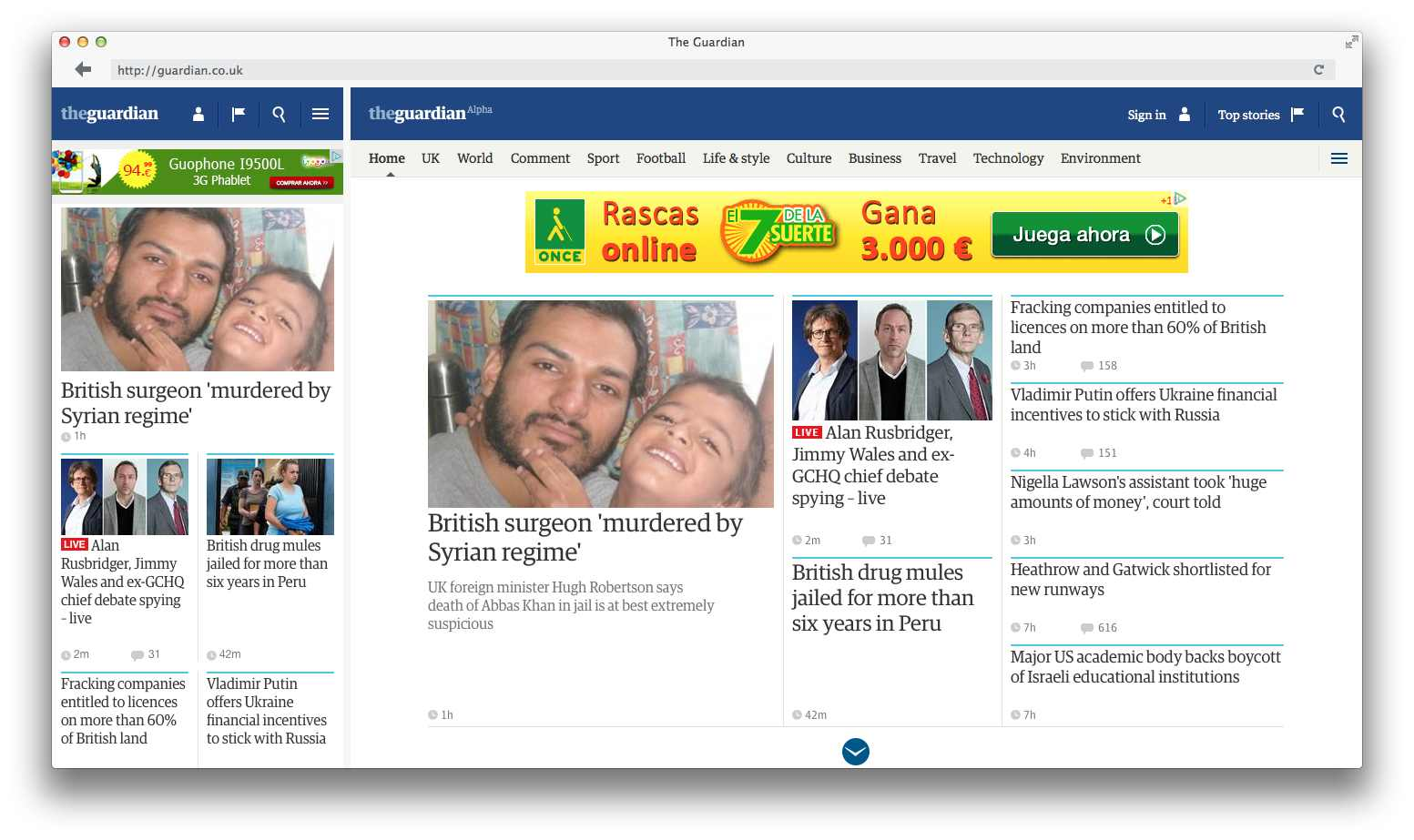 Responsive Guardian homepage shown in Duo browser, with small and large screen versions side by side.